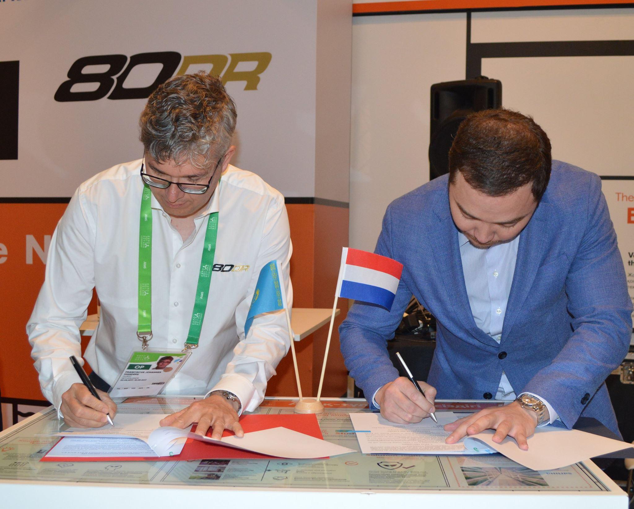 1708_Signing_MoU_Astana